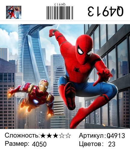 Картина по номерам Человек паук: цены в Екатеринбурге ...